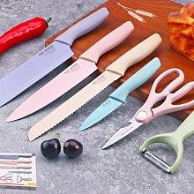 【用心的店】馬卡龍彩色廚房刀具套裝組不鏽鋼家用菜刀麥秸桿6件套廚師刀具套裝組
