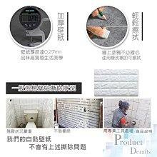 Wall Art 現貨 仿飾漆紋壁紙 仿真水泥刷紋 豪宅風 防水自黏免刷膠 工業風附刮板 加寬加厚耐磨 美式牆貼 灰色