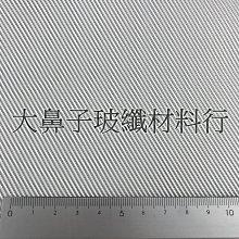 (附發票)【FT445】玻璃纖維布 編織布 445克 1X1m-大鼻子玻纖材料行