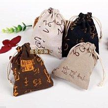 【螢螢傢飾】束口袋,帆布袋,棉麻布袋, 拉繩袋 收納袋, 手工皂包裝袋,13*18cm
