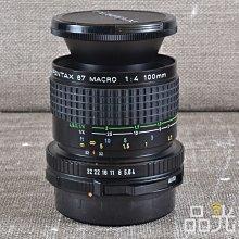 【品光攝影】PENTAX 67 SMC 100MM F4 MACRO 定焦鏡 #89989