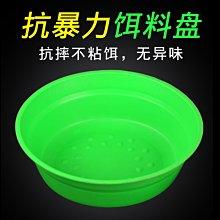 【AMAS】-釣魚用品和餌碗餌盒折疊軟餌料盆漁具開餌盆拌餌盆魚餌盤垂釣配件