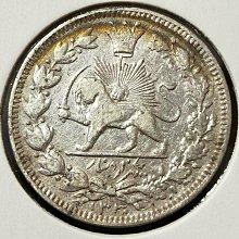 伊朗1000第納爾銀幣(1909~1912)
