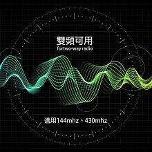 【中區無線電 對講機】台灣製造 SG-7000 小辣椒 雙頻短天線 車用天線 機車 重機