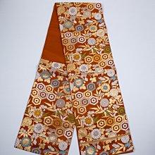 【吳苑】 六通 袋帶 名古屋帶 秋冬色系 和服腰帶 日本 古美術 茶道具 花道具 書道具 AN0358
