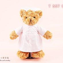 45公分 護士熊 護理師 泰迪熊 粉紅色衣服~*小熊家族*~ 泰迪熊專賣店~