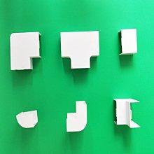 『鑫盛五金』PVC線槽配件方形阻燃明裝線槽平彎陽角陰角三通堵頭終端外角配件