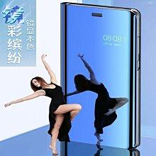 三星手機殼 三星Galaxy a21s翻蓋手機殼鏡面商務皮套A21S透明全包防摔男女款Super store貨到付款