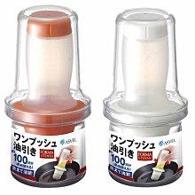 [霜兔小舖] 日本 ASVEL 擠壓式油刷瓶 醬料刷 蛋液刷 烘培料理60ml