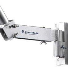 【六絃樂器】全新 King Stage ST-37H 插底式喇叭架(吸壁型)*2 / 舞台音響設備 專業PA器材