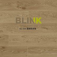 【BLINK】趨勢系列 超耐磨卡扣木地板 NO.906羅德斯原橡(連工帶料/坪)