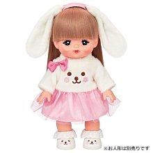 4165本通 小美樂 兔子紗裙裝 (未附娃娃) 4977554515211 下標前請詢問