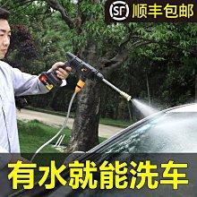 洗車工具高壓水洗車機便攜式強力無線充電式鋰電池洗車神器家用6671