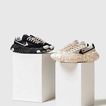 【Basa Sneaker】Undercover × Nike Overbreak SP