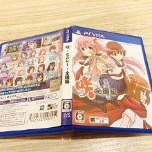 PS Vita PSV 天才麻將少女 全國篇 純日版 售2700