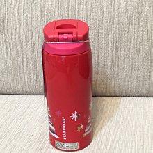 天使熊小鋪~日本星巴克 Starbucks 紅耶誕限量保溫瓶 隨行杯 ~非馬克杯