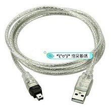 數位相機/單眼/硬碟/光碟機 1394b(4p)轉usb 傳輸線/充電線