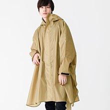 日本KIU 163911 米色 標準成人空氣感有袖斗篷雨衣 騎車露營必備 附收納袋(男女適用)