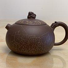 【珍華堂】宜興紫砂壺-工藝美術師-花貨名家-范列-銹獅壺-一丁拼紫-約160cc-附作者持壶照證書