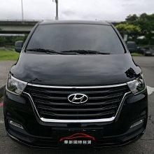 2019 新款 現代 STAREX 八人座 租車平日55折假日7折 華新國際租車 台北租車 非小馬 格上 和運
