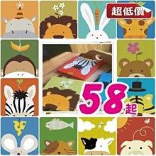 ArtLife 藝術生活 DIY 彩繪 數字油畫 裝飾畫 兒童 促銷  動物整組12款 20*20