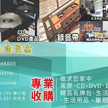 王羚柔 美夢成真+木頭人 2CD | 再生工場 03