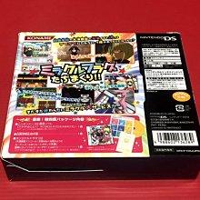 ㊣大和魂電玩㊣任天堂NDS遊戲 旋風管家 大小姐培育作戰 居家篇 限定版{日版}編號:I2---2DS 3DS 主機可玩