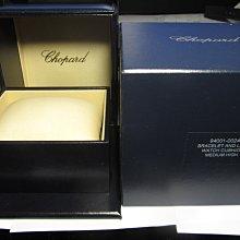 東京二手名品~蕭邦 CHOPARD 錶盒 未使用品如圖 非ap 皇家橡樹 pp 江詩丹頓 寶磯 蝴蝶結 快樂鑽