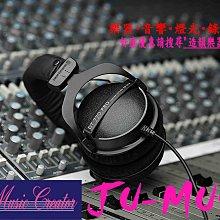 造韻樂器音響- JU-MUSIC - Beyerdynamic DT 770 Pro 250 歐姆 封閉式 耳罩式 耳機