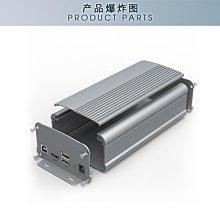 鋁合金盒子95*55電源控制器儀器儀表殼定做鋁型材逆變器外殼/尺寸不同價格不同