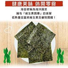 泰國好大片鮮脆脆海苔60g(一包10片)三種口味(原味/烤魷魚/辣味) [TH8855444003] 健康本味