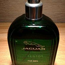 ❥戀香水➻Jaguar 綠色經典 男性淡香水  5ml (分裝香水)