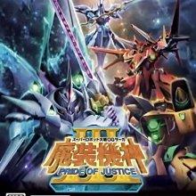 【二手遊戲】 PSV 超級機器人大戰OG 傳奇魔裝機神3 PRIDE OF JUSTICE 日文版 【台中恐龍電玩】