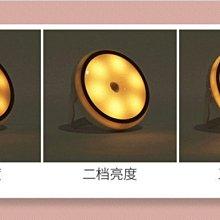 【保固一年 高規感應式】磁吸 感應式 照明燈 夜燈 LED usb  大容量 10000mah 貓耳  可掛式 貓咪