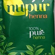『Mayalu』印度指甲花粉( Godrej Nupur) 草本植物護顏粉棕色(自費送檢無重金屬)2020/08製