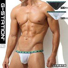 G-STATION 日本設計.【JZ29_】【S.M.L.XL號】高叉超薄超低腰小三角 男三角內褲底褲.Jn男潮內著
