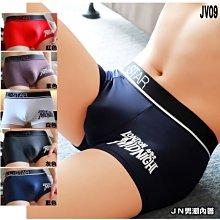 .Jn男潮內著.【JV09_102】【M.L.XL號】最新款/運動風/冰絲材質/男四角褲/男內褲褲/平口褲