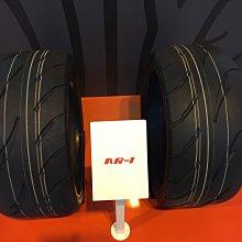 桃園小李輪胎NANKANG 南港 AR1245-35-20競技 半熱熔胎全規格 全系列 特惠價 歡迎詢價