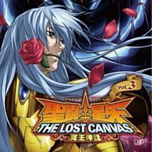 |聖鬥士星矢-冥王神話1-2季26集 完整TV版 雙碟DVD