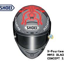 騎士堡-中原店 日本 SHOEI X-14 X-Fourteen MM93 BLACK CONCEPT 2.0