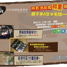 SDR 速馬力 SPEED MASTER Special Stage 5W-40 5W40 機油 SL 1L 整箱優惠