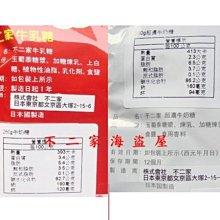 【不二家海盜屋】*超取滿799元免運費--日本--不二家peko牛奶妹--不二家牛奶糖500g散裝280元--濃得好