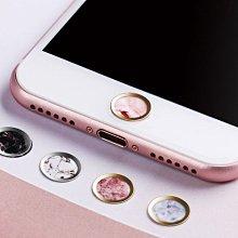 蘋果 iPhone 5/5SE 6/6s 6/6s plus iphone7 大理石紋 HOME貼 保護貼 按鍵貼