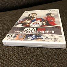 滿千免運 全新未拆 Wii FIFA 08 FIFA08 國際足盟大賽 世界級足球 Soccer 08 13 W856