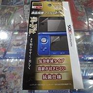 3DS MORi GAMES EX 保護貼 螢幕保護貼 原廠授權商品 全新品【士林遊戲頻道】