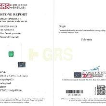 已賣英國帥哥【台北周先生】天然祖母綠 4.54克拉 Insignificant 哥倫比亞產 PT900美戒 送GRS證