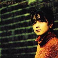 (甲上) ZARD - ZARD BEST ~Request Memorial~ - 日版