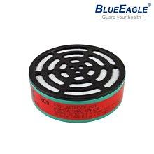 【醫碩科技】藍鷹牌 RC-9美規有機酸性濾毒罐 化學/農藥作業環境 適用NP-307、NP-308防毒口罩