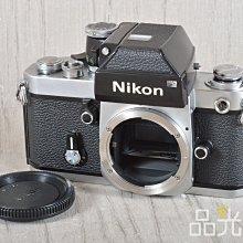 【品光數位】Nikon F2 + 測光頭 單機身 經典機械式底片機  #105234