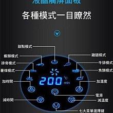 科帥空氣炸鍋 AF602 5.5L 大容量氣炸鍋 AF602 多功能家用無油煙氣炸鍋